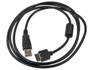 Kabel USB A - mini USB (Canon)